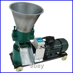 220V Animal Feed Pellet Mill Machine Suit for Cattle Sheep Pig Horses 6mm Plate