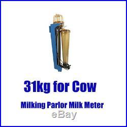Milk Meter Split Flow Capacity 31KG for Cow Cattle Flow Meter Milking System